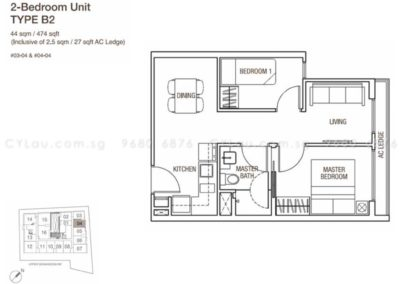spazio kovan 2 bedroom b2