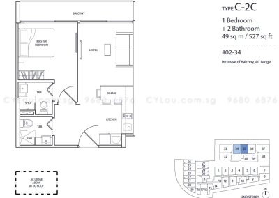 guillemard suites 1-bedroom c2c