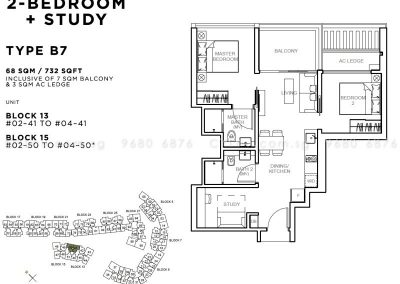 sophia-hills-2-study