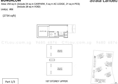 high-park-residences-bungalow-part-1