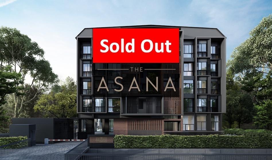 The Asana