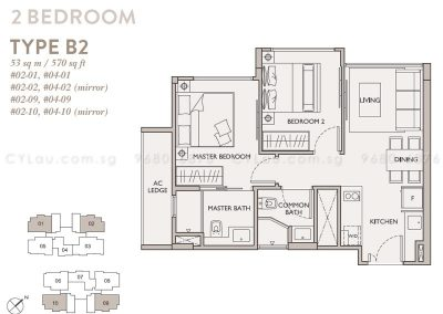 the-asana-2-bedroom-b2